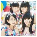 乙女新党/乙女新党 第一幕 〜始まりのうた〜(通常盤)(CD)
