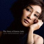 青木カレン/The Story of Karen Aoki 10TH ANNIVERSARY BEST(CD)