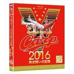 CARP2016熱き闘いの記録 V7記念特別版 〜耐えて涙の優勝麗し〜【Blu-ray】(Blu-ray)