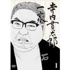 寺内貫太郎一家 1(DVD)