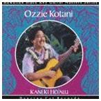 オジー.../ハワイアン・スラック・キー・ギター・マスターズ・シリーズ 9::カニ・キーホーアル〜ハワイ、優しき心のギター〜(CD)