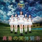 つりビット/真夏の天体観測(通常盤A/アイドルジャケットver.)(CD)