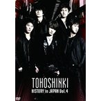 東方神起 HISTORY in JAPAN Vol.4(DVD)