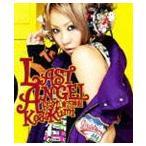 倖田來未/LAST ANGEL feat.東方神起(CD+DVD/ジャケットA)(CD)