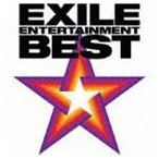 EXILE/EXILE ENTERTAINMENT BEST(CD)
