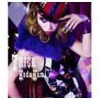 倖田來未 / TRICK(初回受注限定生産予約TRICKプライス盤/CD+2DVD/ジャケットA) [CD]