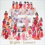 E-girls / Lesson1(通常盤/CD+DVD) [CD]