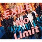 EXILE/No Limit(CD+DVD)(CD)