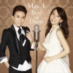 May J./Best of Duets(通常盤/CD+DVD)(CD)
