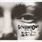 GENERATIONS from EXILE TRIBE/涙を流せないピエロは太陽も月もない空を見上げた(初回生産限定盤/CD+2Blu-ray)(CD)