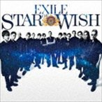 EXILE / STAR OF WISH(通常盤) [CD]