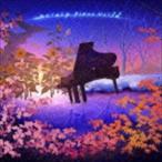 まらしぃ/marasy piano world(CD)