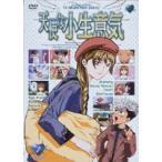 天使な小生意気 ノートリミング・ワイドスクリーン版 7(DVD)