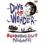 ポルノグラフィティ/幕張ロマンスポルノ'11 〜DAYS OF WONDER〜 [DVD]