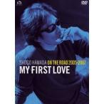 "浜田省吾/ON THE ROAD 2005-2007""My First Love""(通常盤)(DVD)"