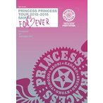 "PRINCESS PRINCESS TOUR 2012-2016 再会 -FOR EVER-""後夜祭""at 豊洲PIT(DVD)"