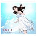 安田レイ/パスコード4854(期間生産限定盤)(CD)