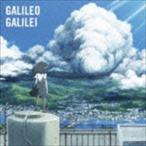Galileo Galilei / 嵐のあとで(期間生産限定盤/CD+DVD) [CD]