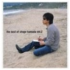 浜田省吾/The Best of Shogo Hamada vol.2(CD)