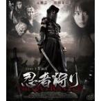 忍者狩り(Blu-ray)