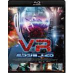 VR ミッション:25(Blu-ray)