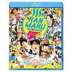 RANMARU 神の舌を持つ男 〜(中略)〜 鬼灯デスロード編(Blu-ray)