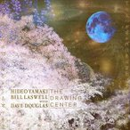 HIDEO YAMAKI・Bill Laswell with Dave Douglas(ds/b/tp)/The Drawing Center(CD)