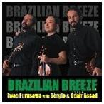 古澤巌/ブラジルの風(CD)