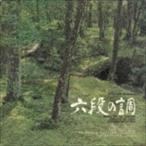 朝比奈隆(cond)/六段の調(期間生産限定盤)(CD)