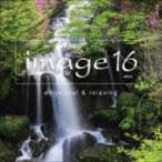 イマージュ16 エモーショナル・アンド・リラクシング(Blu-specCD2)(CD)