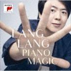 ラン・ラン[郎朗](p) / ピアノ・マジック〜極上のピアノ名曲集(来日記念盤/Blu-specCD2) [CD]