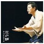 Ω��֤��� / �֤���餯���Τ��餯2 �ؤäĤ�ͩ����� [CD]