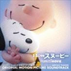 I LOVE スヌーピー THE PEANUTS MOVIE オリジナル・サウンドトラック(CD)