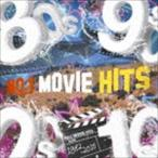 ナンバーワン ムービー・ヒッツ 1982-2015(スペシャルプライス盤)(CD)