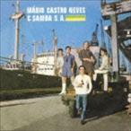 マリオ・カストロ=ネヴィス&サンバ・S.A./マリオ・カストロ・ネヴィス&サンバ・S.A.(期間生産限定スペシャルプライス盤)(CD)