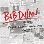 ボブ・ディラン/リアル・ロイヤル・アルバート・ホール(CD)