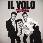 イル・ヴォーロ/グランデ・アモーレ(通常盤)(CD)