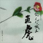 菅野よう子(音楽)/NHK大河ドラマ おんな城主 直虎 音楽虎の巻 ニィトラ(Blu-specCD2)(CD)