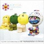 ゆず/ゆずイロハ 1997-2017(CD)