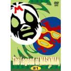 The Legend of MASKMAN 仮面伝説 1  DVD