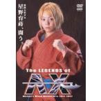 ジョシカク・レジェンドAX [DVD]