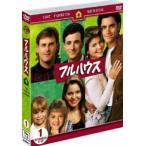 フルハウス〈フォース〉セット1(DISC1〜3)(期間限定) ※再発売 [DVD]