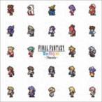 (ゲーム・ミュージック) ファイナルファンタジー トリビュート 〜サンクス〜(CD)