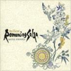 (ゲーム・ミュージック) Re:Tune Romancing Sa・Ga