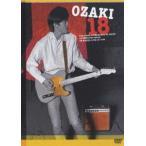 尾崎豊/OZAKI・18(DVD)