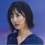 乃木坂46 / 僕は僕を好きになる(TYPE-A/CD+Blu-ray) (初回仕様) [CD]