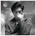 尾崎豊/尾崎豊ベスト 愛すべきものすべてに(Blu-specCD2)(CD)