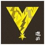 遊助 / V(ボルト)/時給850円のサンタクロース(通常盤) [CD]