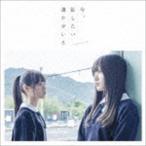 乃木坂46/今、話したい誰かがいる(通常盤/Type-A/CD+DVD)(CD)