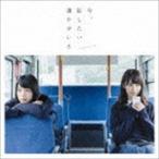 乃木坂46/今、話したい誰かがいる(通常盤/Type-B/CD+DVD)(CD)